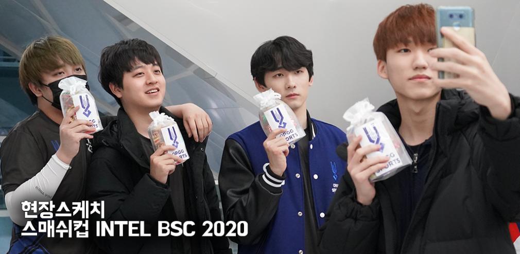 스매쉬컵 INTEL BSC 2020