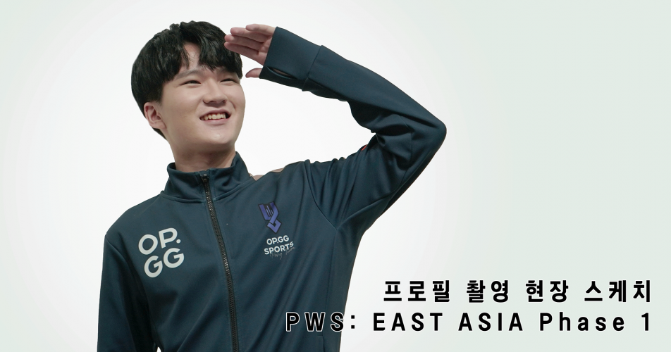 PWS: EAST ASIA Phase 1 프로필 촬영 현장 스케치